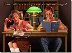 sovad-student