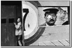 1933 Valencia