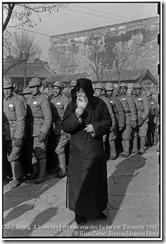 1948 Beijing