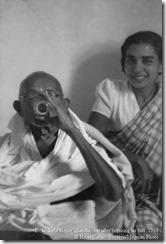 1948 Gandi