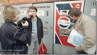 Pepsi in USSR