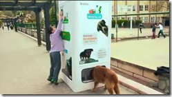 Pugedon-vending machine