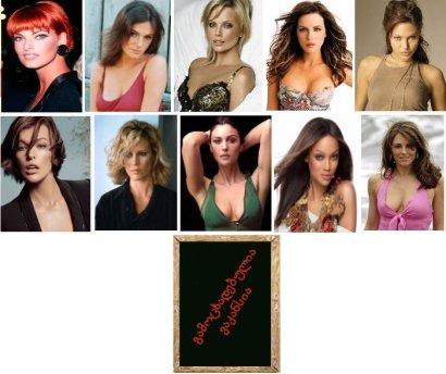 Top 10 Women