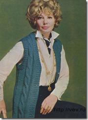Regina Zbarsky 6