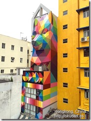 Okuda in Hongkong. China