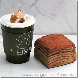 Shiba Inu latte art 4
