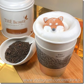Shiba Inu latte art