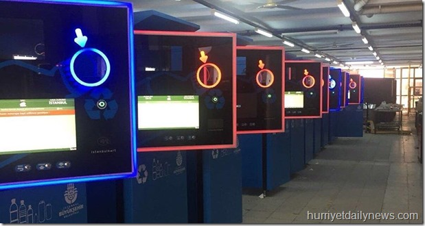 ITU wending machines