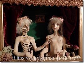 Mari Shimizu Fantasy Dolls 15