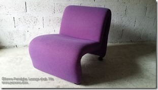 Etienne Fermigier, Lounge chair 70s