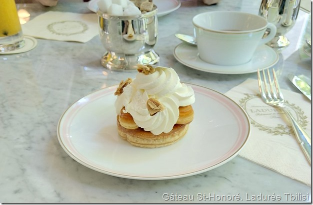 classics-st-honore-pastry