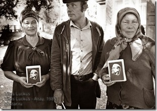 Vitas Luckus - Altay, 1985 (3)