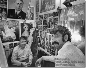 Vitas Luckus - Baku. 1981