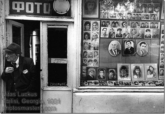 Vitas Luckus - Tbilisi, Georgia, 1981 (11)