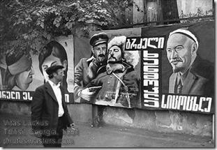 Vitas Luckus - Tbilisi, Georgia, 1981 (12)
