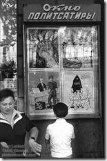 Vitas Luckus - Tbilisi, Georgia, 1981 (6)