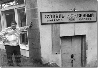Vitas Luckus - Tbilisi, Georgia, 1981 (9)