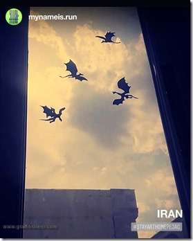 Window Art Iran